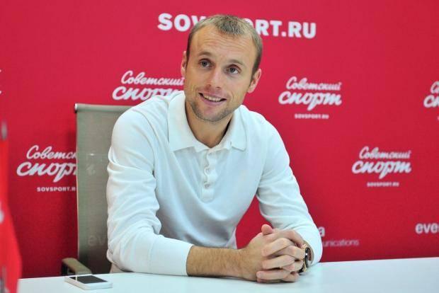 Денис Глушаков: Жаль, что наши болельщики не смогут поддержать нас в Севилье