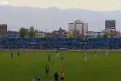 В матче Кубка Перу в футболиста попала молния