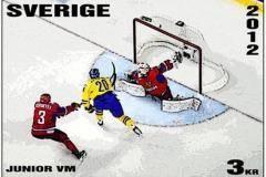 В Швеции выпустят почтовую марку, посвященную победе на МЧМ–2012 [ФОТО]