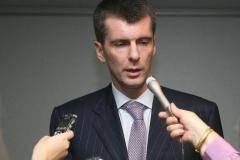 Михаил Прохоров: Когда я возглавлял СБР, Родченков постоянно крутился около нашей команды и предлагал свои рецепты