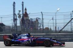 ТЕСТ ДНЯ. Любишь «Формулу-1»? А все ли ты знаешь о Гран-при России?