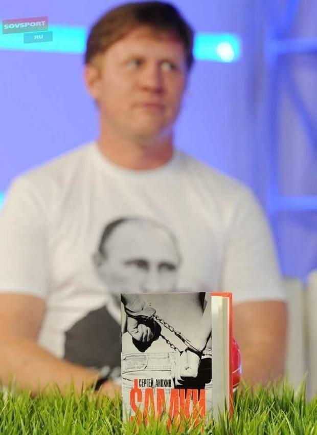 Гонщик «Катюши» Михаил Игнатьев: Это было здорово!