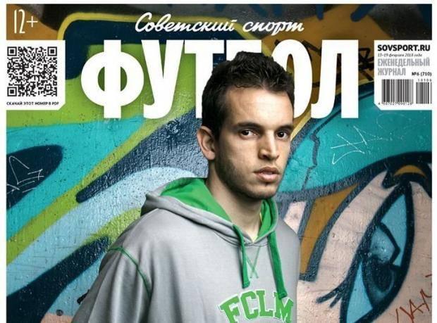 Гилерме: «Наш главный соперник – «Спартак». Этот и другие материалы нового «ССФ»