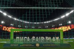 «Краснодар» стал лауреатом премии «Лига Fair Play»