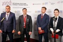 В Пскове состоялась юбилейная сессия Петербургского международного экономического форума