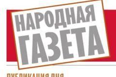 Легионеры угробят российский спорт [Блог Виталия Славина]