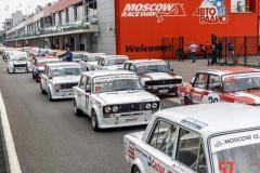 22 июля 2018 года состоялся II этап Moscow Classic Grand Prix