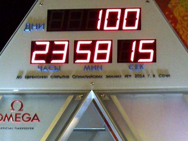 До открытия Олимпиады в Сочи осталось 100 дней (видео)