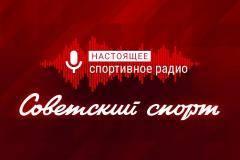 Глушаков и Балашиха, Трабукки и его бизнес, РУСАДА и будущее: новый аудиоподкаст