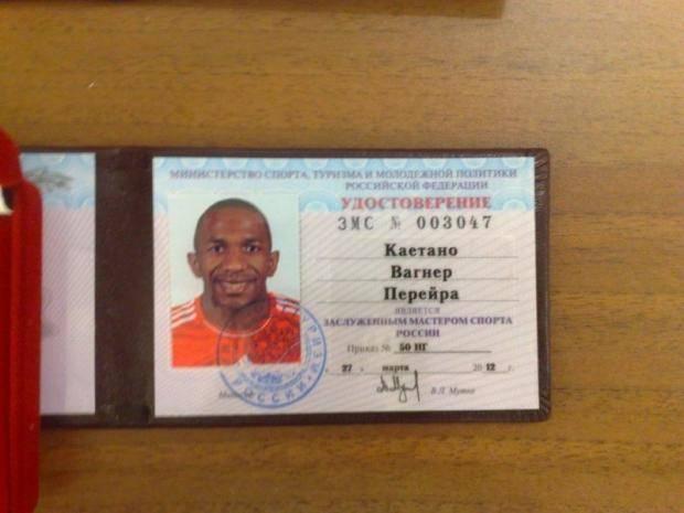 Бразильские футзалисты стали мастерами спорта России