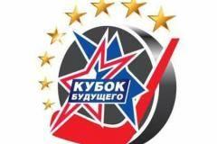 Стали известны капитаны сборных Запада и Востока на Кубке Будущего