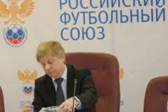 РФС расплатился за долги Фурсенко и вот-вот заплатит судьям