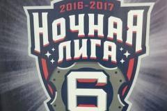 Александр Якушев: Постараемся, чтобы у всех команд НХЛ было достаточно льда