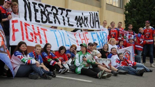 Дальше без«Льва». ХК «Лев» не примет участия в чемпионате КХЛ
