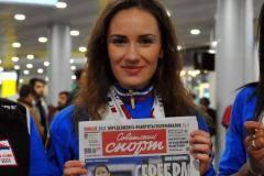 Анна Сидорова: «Красивая» – это не про спорт!