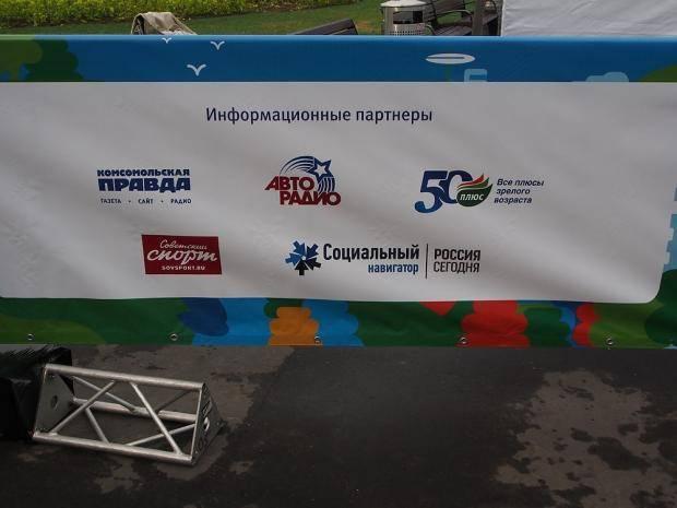 Евгений Ловчев: «Спартак» победил, благодаря везению и психологическому состоянию «Локо»