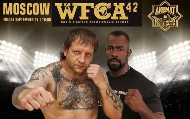 Возвращение Александра Емельяненко: вся информация о турнире WFCA 42