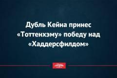 Алексей Воевода: Через неделю приму решение – оставаться в большом спорте или нет