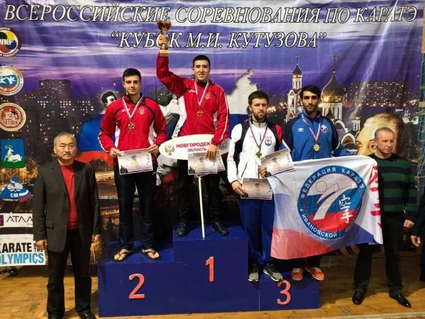 Сборная команда Ивановской области по каратэ завоевала 11 медалей на всероссийском турнире