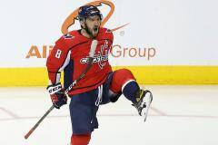 Овечкин гонится за чехом, Якушев входит в Зал славы. Все о дне НХЛ (видео)