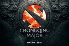 Расписание квалификации The Chongqing Major по Dota 2