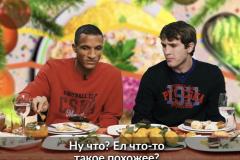 Видео дня: легионеры ЦСКА попробовали российские новогодние блюда