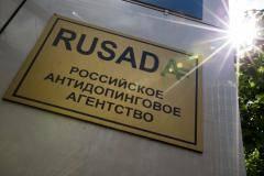 Здравствуй, WADA, Новый год! Наступил очередной «час икс» для России