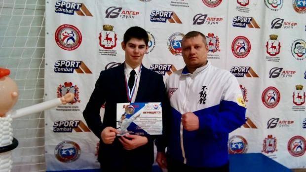Юный каратист из Ульяновска – на пьедестале межрегионального турнира