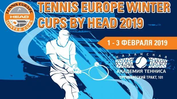 Казань примет квалификационный этап Зимнего Кубка Европы по теннису