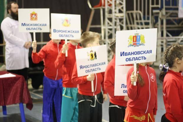 Чемпионат и Первенство ЦФО по ушу стартовал в Иванове