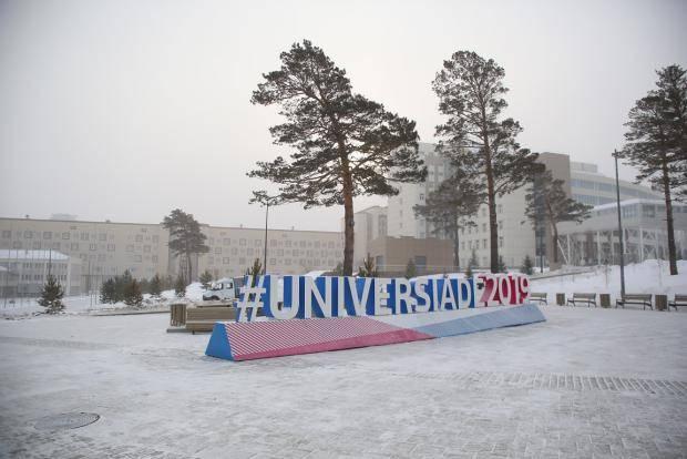 Деревню Зимней универсиады-2019 протестировали добровольцы