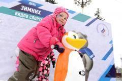 Вставай на лыжи и коньки! Приходи на день зимних видов спорта в Парк Горького!