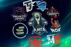 Gambit против всех: Континентальная Лига по LoL возвращается в эфир