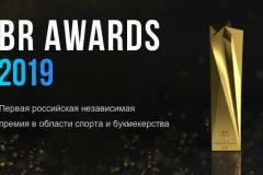 Валдис Пельш объявит победителей премии BR AWARDS-2019