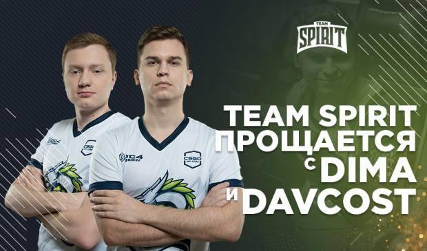 Team Spirit по CS:GO рассталась с двумя игроками