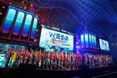 Все готово к WESG: в Китае в третий раз пройдет киберспортивная Олимпиада