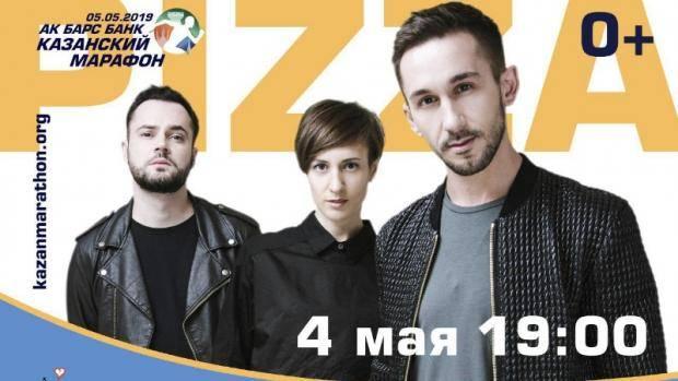 Музыкальная группа «Пицца» станет хедлайнером Казанского марафона-2019