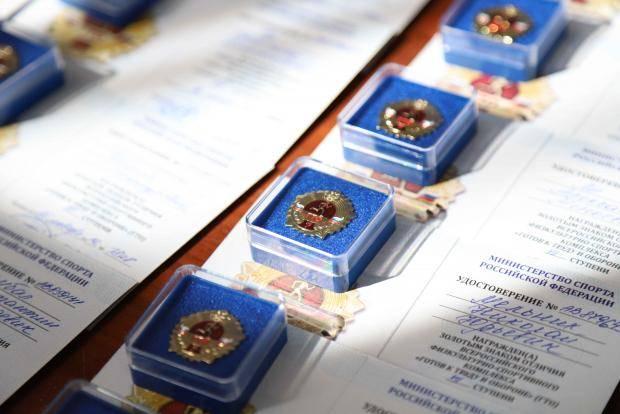 Отличников комплекса ГТО наградили на Сахалине