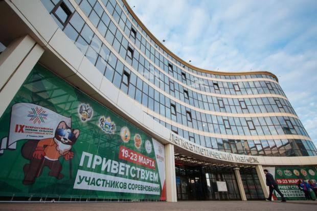 Сборная края успешно выступила на Всероссийских сельских играх