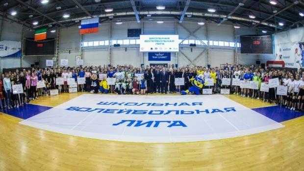 В Казани состоялось открытие школьной волейбольной лиги