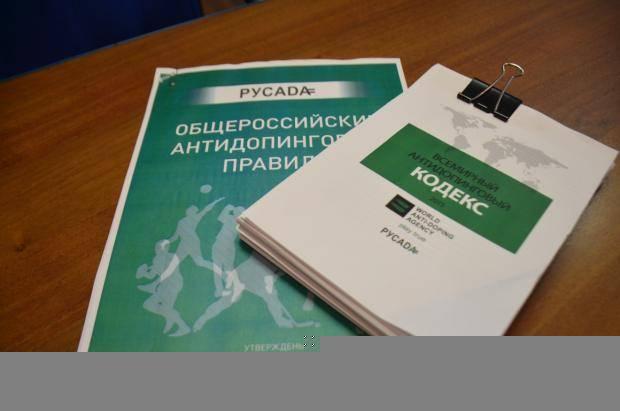 Республика Коми занимает седьмое место в рейтинге регионов, лидирующих в антидопинговой деятельности