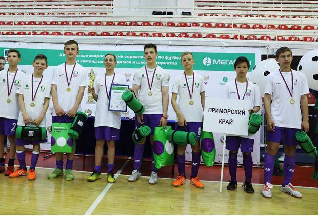 На всероссийский этап футбольного турнира «Будущее зависит от тебя» отправится команда из Уссурийска
