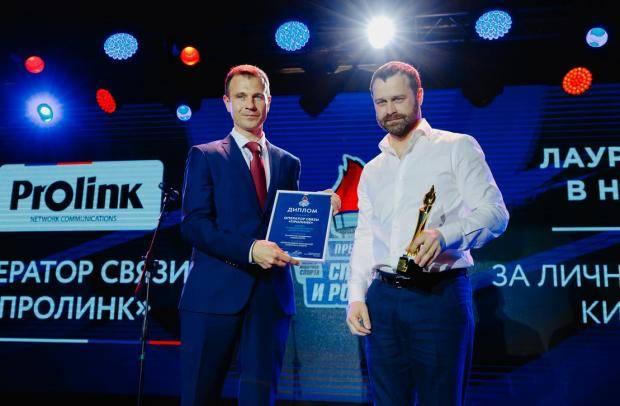 В Сочи подвели итоги 6-й Ежегодной Премии «Спорт и Россия-2019»