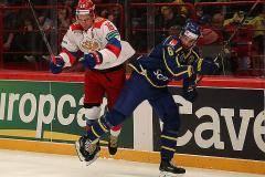 Россия проиграла Швеции на Чешских хоккейных играх
