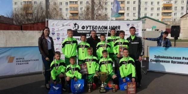 Команда «Шахтёр» из Борзинского района стала лучшей на краевом турнире по мини-футболу