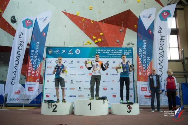 Юрий Ковалев – лучший на первенстве страны по скалолазанию