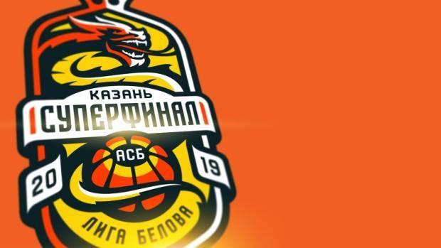 18 мая в Казани пройдет Суперфинал Ассоциации студенческого баскетбола