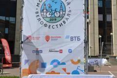 Московский велофестиваль стал рекордным по посещаемости