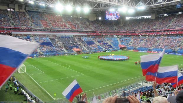Как купить билет на Евро-2020