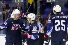 В США собрались звезды, но там не видно команды. Все о будущем сопернике России